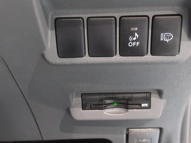 ◆◆◆「ETC車載器」装備!!! ◆高速料金所の支払いのわずらわしさがありません