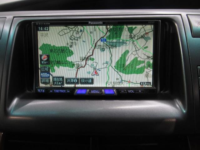 2.4アエラス Gエディション ナビ 両側電動ドア 4WD(3枚目)