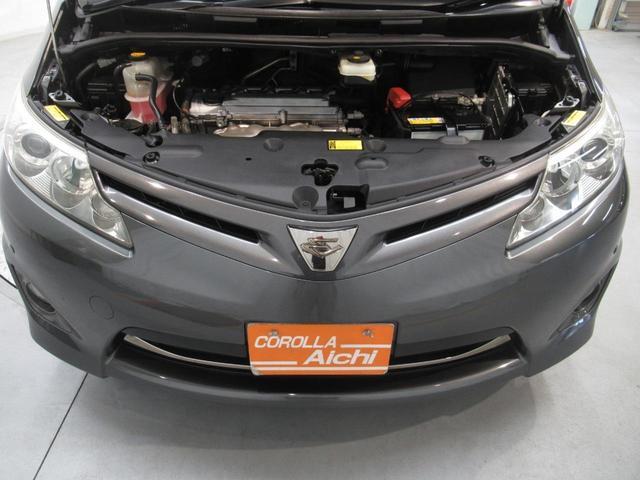 2.4アエラス Gエディション ナビ 両側電動ドア 4WD(10枚目)
