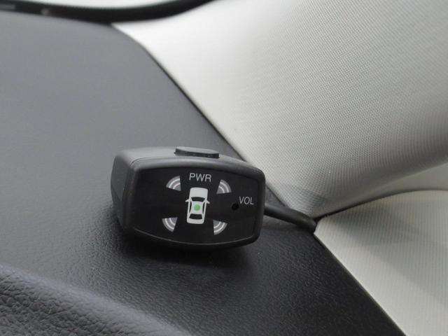 2.4アエラス Gエディション ナビ 両側電動ドア 4WD(19枚目)
