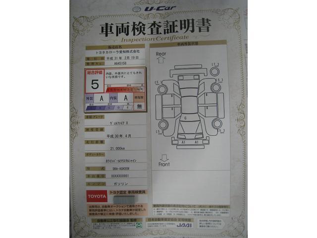 2.5X 純正ナビ ETC LEDヘッド 純正アルミ(20枚目)