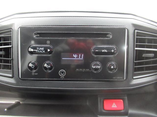 L CDラジオ エコカー(16枚目)