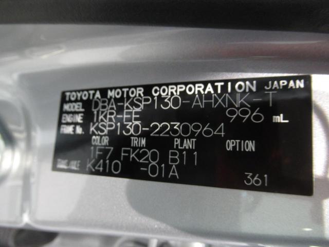 F セーフティーエディション SDナビNSCD-W66(19枚目)