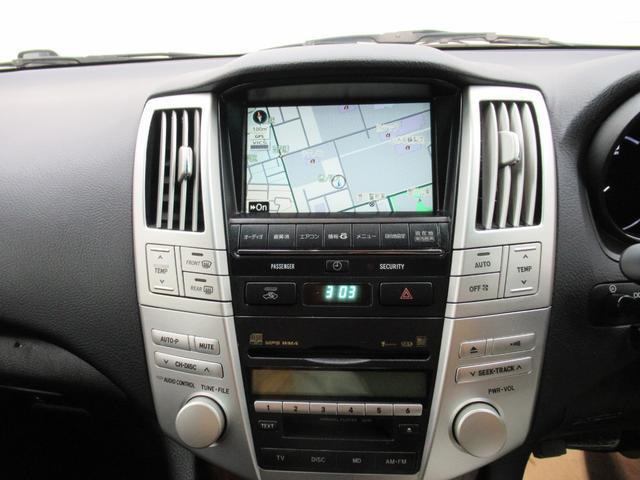 240G Lパッケージ HDDナビ シートヒーター ETC(17枚目)