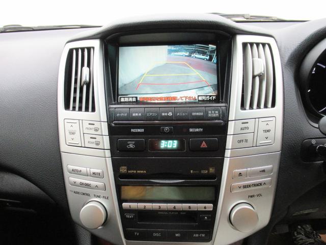 240G Lパッケージ HDDナビ シートヒーター ETC(18枚目)