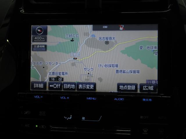 SツーリングセレクションDSZT-YC4T バックカメラ(3枚目)