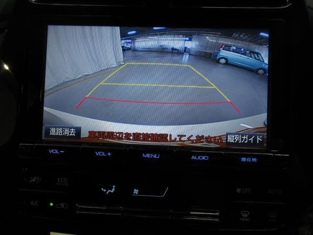 SツーリングセレクションDSZT-YC4T バックカメラ(4枚目)