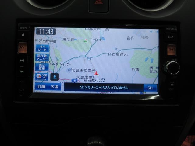 X DIG-S SDナビ ETC スマートキー(15枚目)