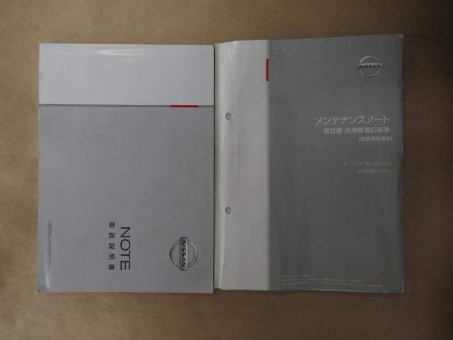 X DIG-S SDナビ ETC スマートキー(17枚目)