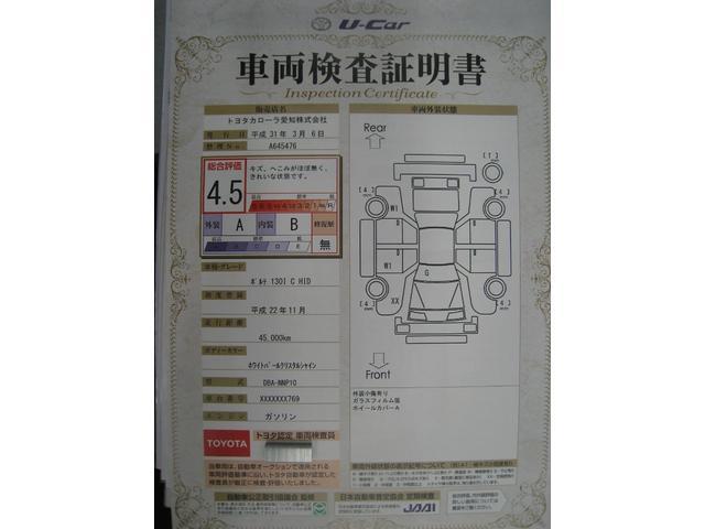 130i Cパッケージ HIDセレクション ナビ ETC(17枚目)