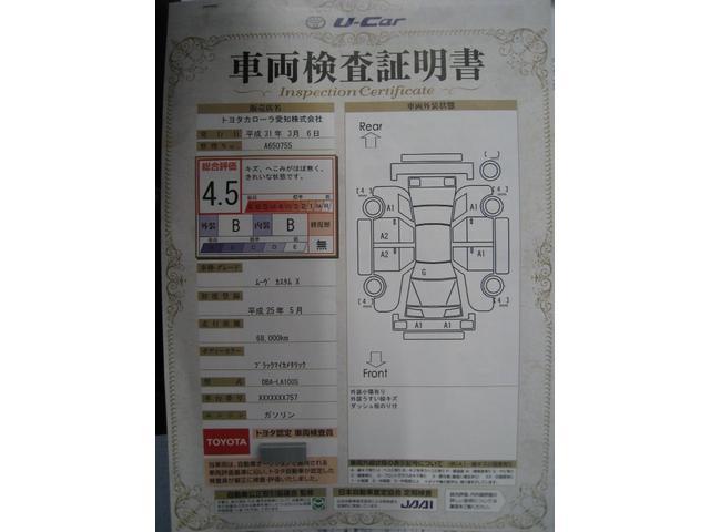 カスタム X フルセグナビ ベンチシート ワンオーナー(19枚目)
