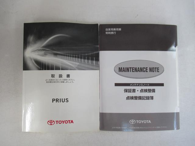 Sツーリングセレクション SDナビ フルセグTV LED(20枚目)