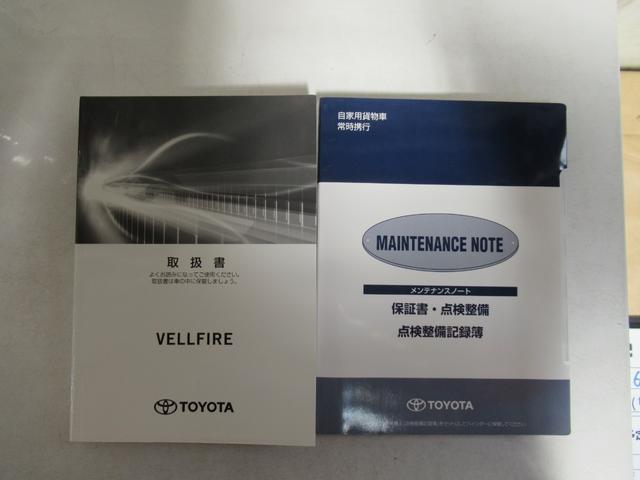 2.5X LEDヘッドライト トヨタセーフティセンス(20枚目)