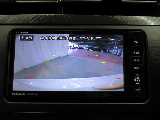 G's フルセグナビCN-R300WD バックカメラ(19枚目)