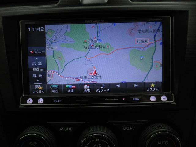 2.0iアイサイト ナビ バックカメラ ETC フルセグ(3枚目)