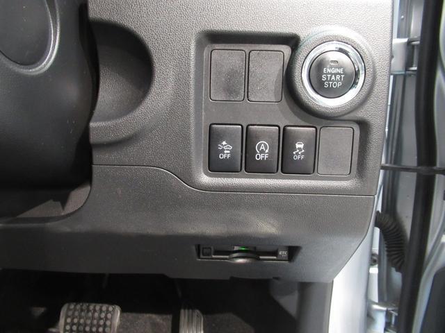 モーダ S ナビ Bluetooth LEDヘッド(17枚目)