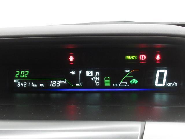 S チューンブラック ナビNSCP-W62 スマートキー(17枚目)
