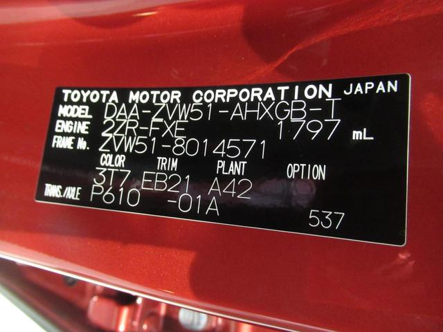 AツーリングセレクションTSS  NSZN-W64Tナビ(18枚目)