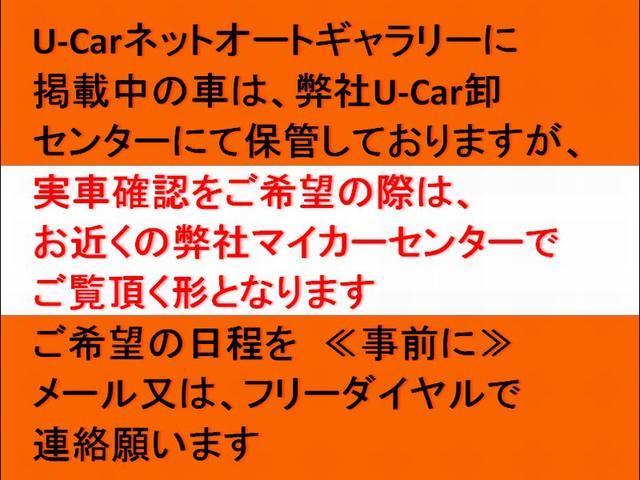 X ETC付 キーレス ワンオーナー ディーラー保証付(2枚目)