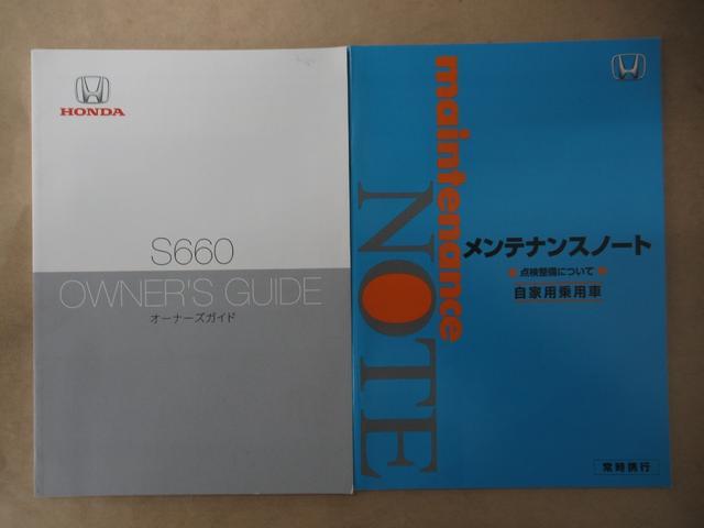 αスマートキーバックカメラETC付(17枚目)