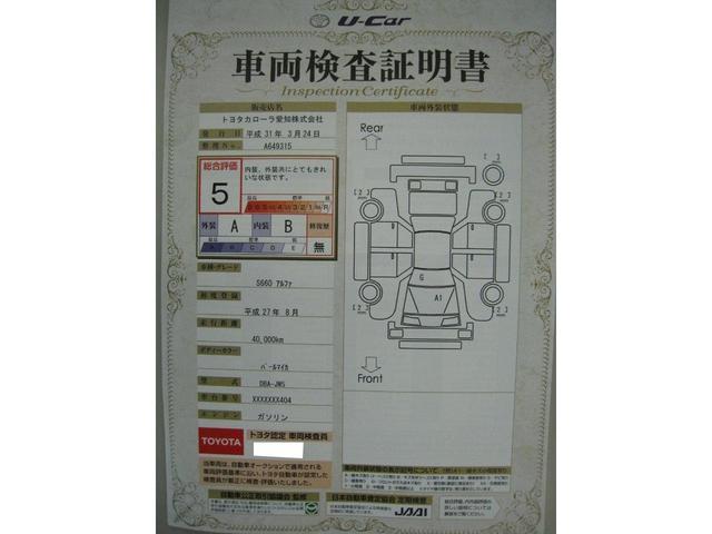 αスマートキーバックカメラETC付(18枚目)