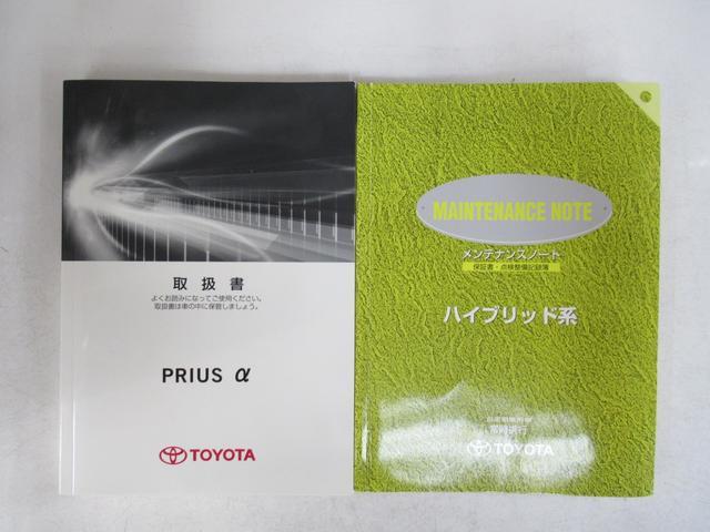 Sツーリングセレクション 純正ナビNSZT-W61G(20枚目)