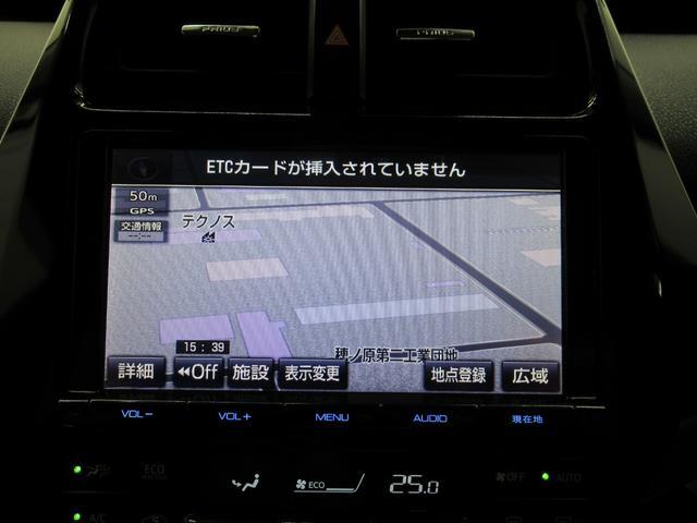Aツーリングセレクション バックカメラ クルーズコントロール(17枚目)