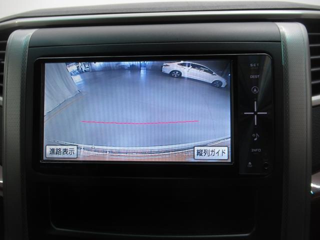 2.4Z フルセグSDナビ バックカメラ ETC(4枚目)