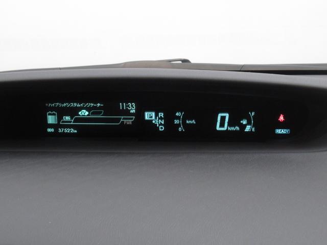 S フルセグナビ バックカメラ ETC HIDヘッドライト(17枚目)