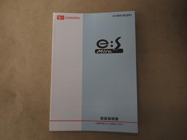 L キーレス CD再生 アイドリングストップ(17枚目)