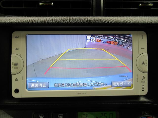 S スマートキー NSCP-W62ナビ&バックカメラ(18枚目)