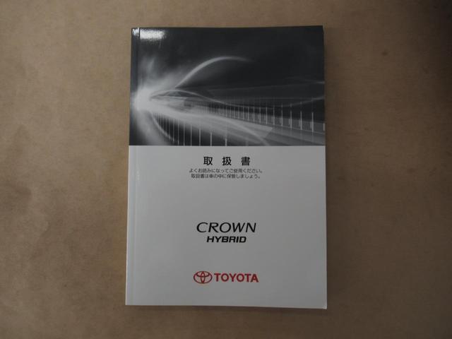 LパッケージフルセグMOPナビバックカメラ3.5L ETC付(19枚目)