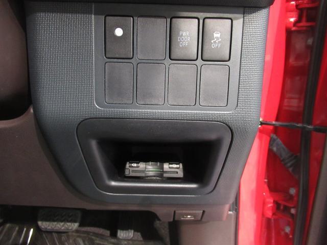 Fサイドアクセス車専用車イス仕様フルセグナビNSZNW64T(18枚目)
