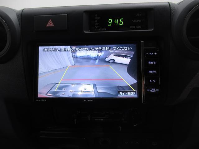 バン フルセグSDナビ バックカメラ ETC 新車保証付(4枚目)
