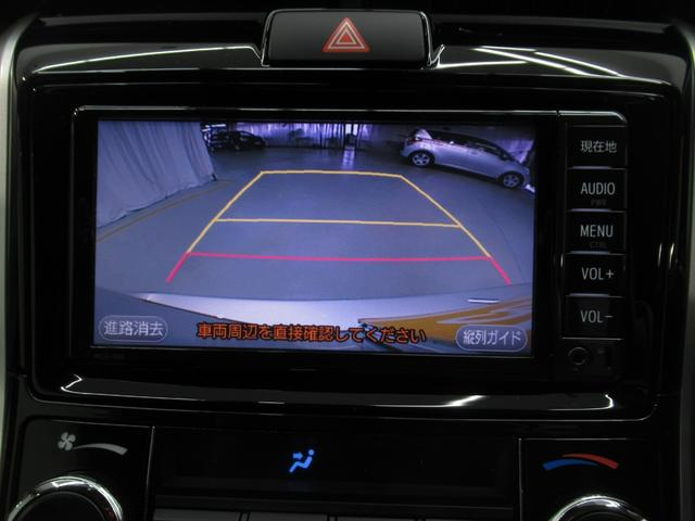 1.5G TSS ICS装備車 ナビ ETC バックカメラ付(16枚目)