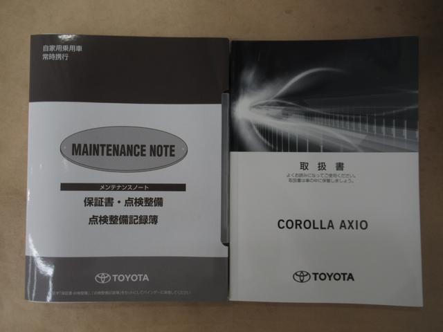 1.5G TSS ICS装備車 ナビ ETC バックカメラ付(19枚目)
