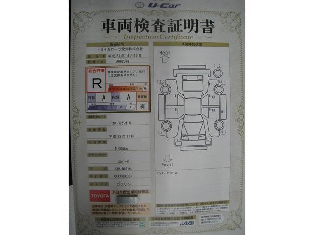 1.5G TSS ICS装備車 ナビ ETC バックカメラ付(20枚目)