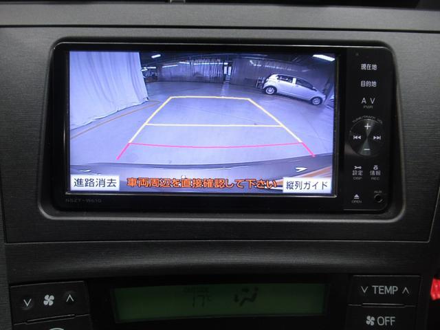 S LEDエディション フルセグナビNSZT-W61G(16枚目)