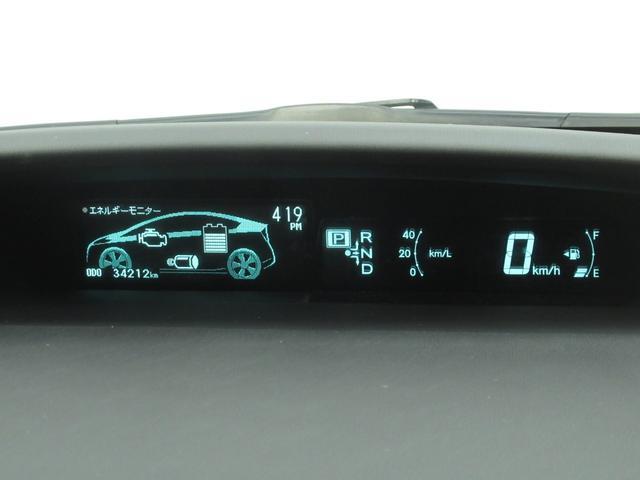 S LEDエディション フルセグナビNSZT-W61G(18枚目)