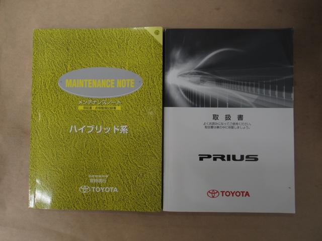 S LEDエディション フルセグナビNSZT-W61G(19枚目)