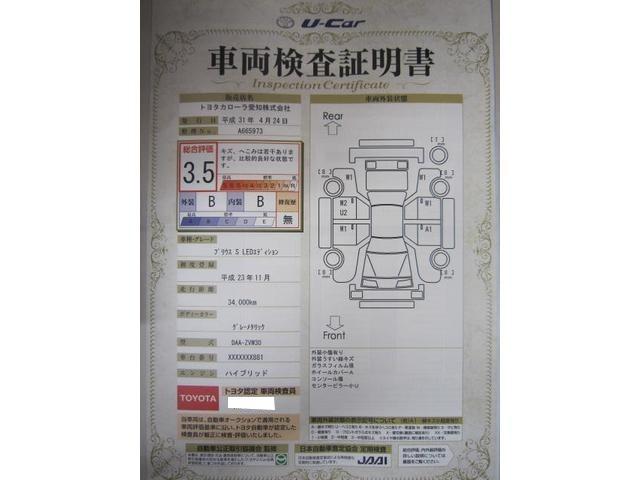 S LEDエディション フルセグナビNSZT-W61G(20枚目)