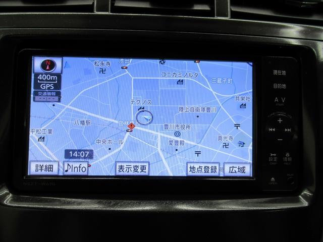 S Lセレクション フルセグナビNSZT-W61バックカメラ(17枚目)