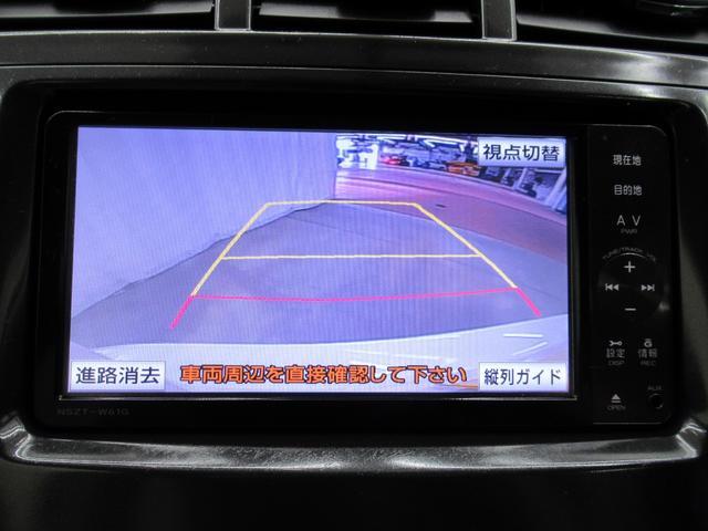 S Lセレクション フルセグナビNSZT-W61バックカメラ(18枚目)
