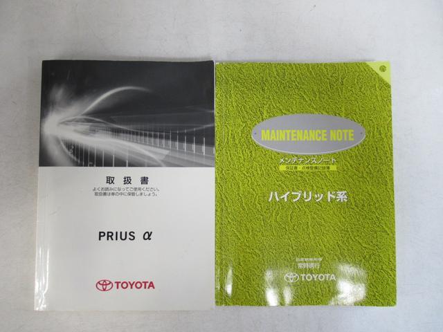 S Lセレクション フルセグナビNSZT-W61バックカメラ(20枚目)