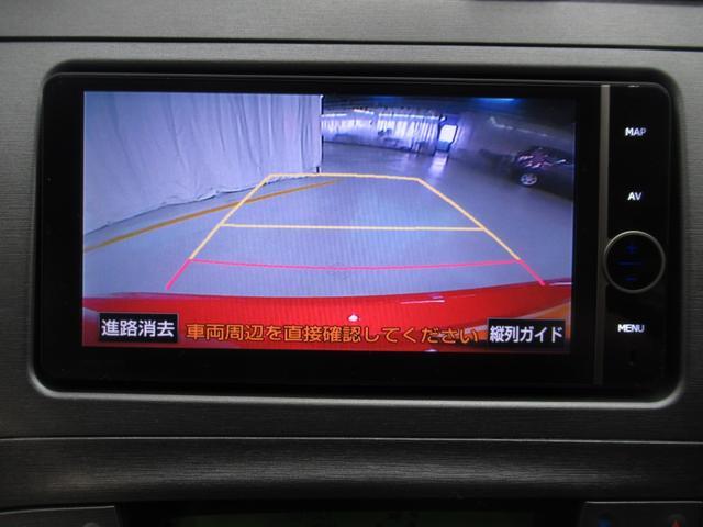 S フルセグHDDナビ バックカメラ ETC ディーラー保証(4枚目)