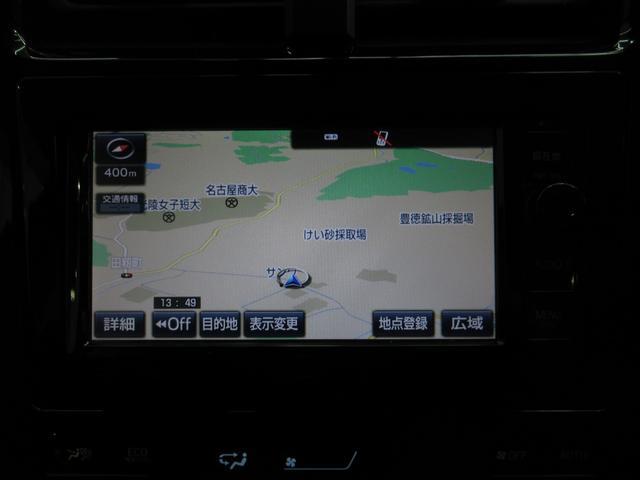 S フルセグSDナビ バックカメラ ETC 新車保証付(3枚目)