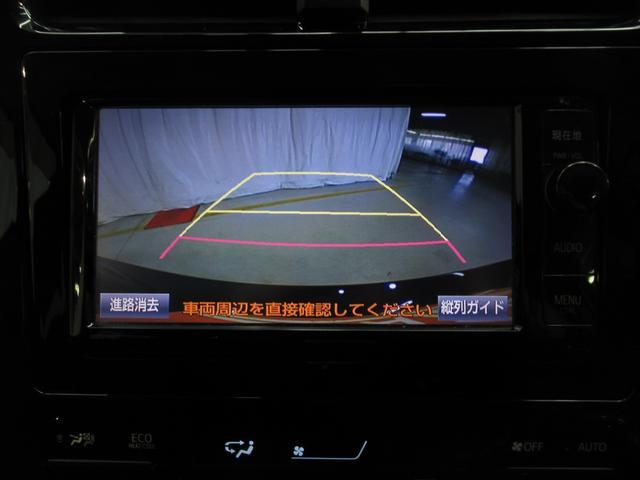 S フルセグSDナビ バックカメラ ETC 新車保証付(4枚目)