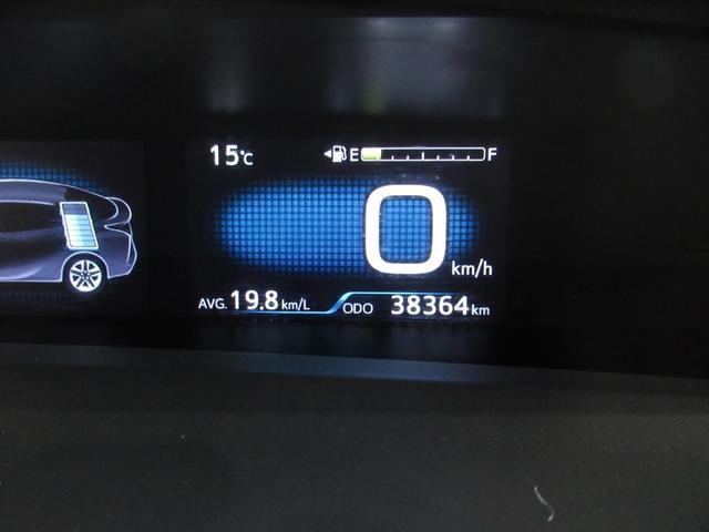 S フルセグSDナビ バックカメラ ETC 新車保証付(18枚目)