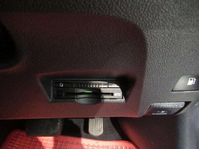 S フルセグSDナビ バックカメラ ETC 新車保証付(19枚目)