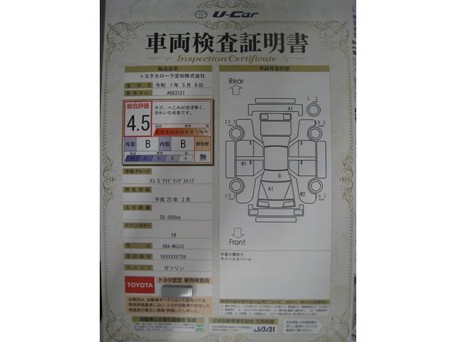 S アイドリングストップ スマートキー ETC付(19枚目)